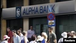 На афинской улице