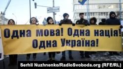 Пікет Конституційного суду України. Київ, 13 грудня 2016 року