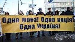 Ваша Свобода | Чи може бути патріотом України неукраїномовна людина?