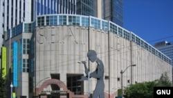 "Seattle Art Museum много лет подряд предлагает всем желающим брать свои экспонаты в аренду. [Фото — <a href=""http://en.wikipedia.org/wiki/Seattle_Art_Museum"" target=""_blank"">GNU Free Documentation License</a>]"