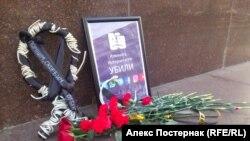 """Акция движения """"Открытая Россия"""" во Владивостоке"""