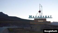 У въезда в Джалал-Абадскую область.