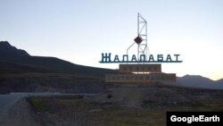 Въезд в Токтогульский район. Иллюстративное фото.