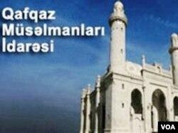 Qafqaz Müsəlmanları İdarəsi