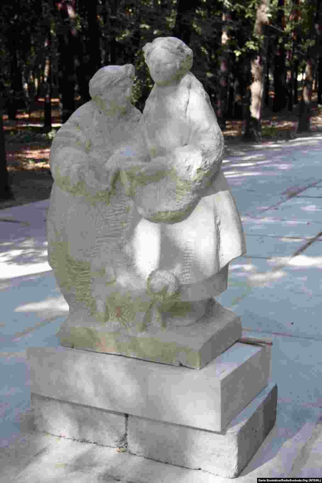 «Циганка-ворожка» київського митця Валентина Дановського. Друге місце