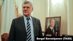 Русиянең баш прокуроры Юрий Чайка