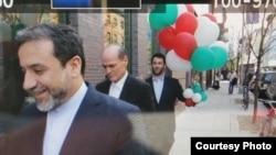 İrandakı edamlara etiraz aksiyası, Nyu York şəhəri, arxiv fotosu