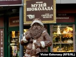 Магазин шоколадных изделий в Санкт-Петербурге