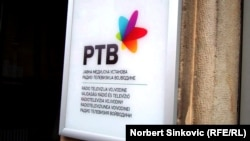 Logo RTV Vojvodine