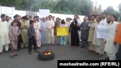 سوات کې د بجلۍ نشتوالي ضد احتجاج