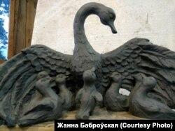 Макет памятнага знака праведнікам народаў сьвету, перадала Жанна Баброўская