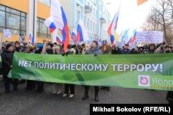 "Плакат партии ""Яблоко"""