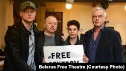Засновники Білоруського вільного театру