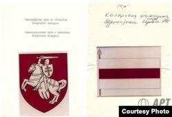 Першыя фатаздымкі і дакумэнты, з якіх у 1991-м годзе друкаваліся і тыражаваліся дзяржаўныя сымбалі Рэспублікі Беларусь