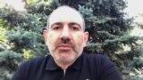 Armenian Prime Minister Tests Positive For Coronavirus