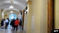 Российский университет (Иллюстративное фото)