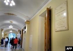 Памятная доска в честь выступления Сталина в МГЮА