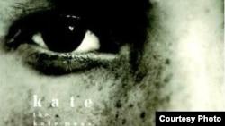 Обложка книги Кейт Мосс, написанной ею в 1997 году: Kate: The Kate Moss Book