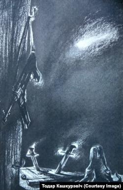 Ілюстрацыя да кнігі Васіля Быкава «Пайсьці і не вярнуцца» (1979)