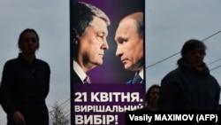 Порошенко говорил, что не ставит знак равенства между Зеленским и Путиным, а напоминает, что Путин не хочет его победы. Апрель 2019, Киев
