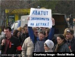 Митинг в Новомосковске