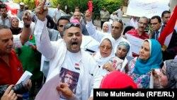 مظاهرة احتجاجا على تعيين محافظ جديد للاقصر