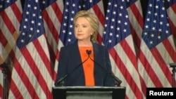 Гілларі Клінтон – імовірний кандидант на посаду президента США від демократів (архівне фото)