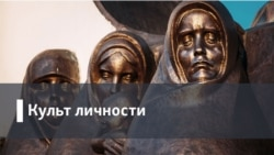 Культ личности. Человек, который видел ангела. Андрей Тарковский