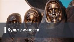 Культ личности. Андрей Орлов (Орлуша)