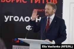 Борис Титов на Уголовном форуме в Ростове-на-Дону
