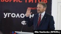 Уполномоченный при президенте России по правам предпринимателей Борис Титов (Архивное фото)
