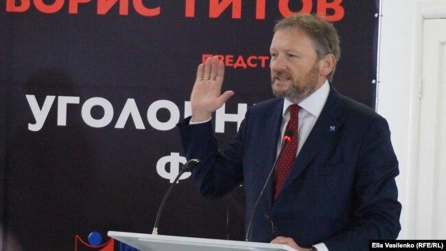 Бори� Титов на Уголовном форуме в Ро�тове-на-Дону