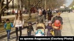 Семья Андреевых из Новосибирска