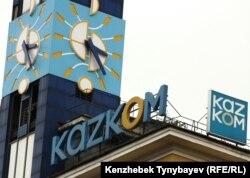 Реклама одного из казахстанских банков. Иллюстративное фото.