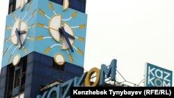 Логотип Казкоммерцбанка.