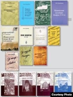 Папярэднія кнігі Вольгі Дадзіёмавай