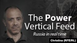 English -- The Power Vertical Feed small banner