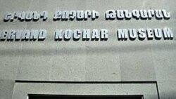 Օնլայն ցուցահանդես Երվանդ Քոչարի թանգարանում՝ նվիրված Վարդան Մամիկոնյանի կերպարին