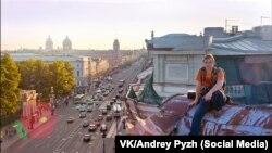 Андрей Пыж