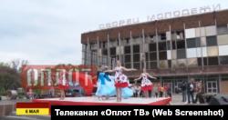 Виступ дитячого колективу на тлі зруйнованого палацу спорту у Донецьку