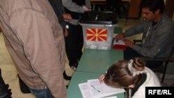 Изборни кампања, без датум за избори