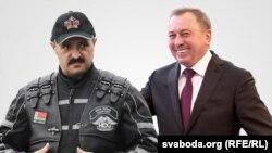 Віктар Лукашэнка і Ўладзімер Макей