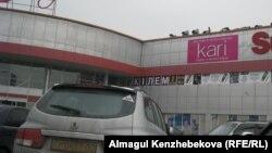 Алматыдағы сауда орталығының бірі. 23 қаңтар 2016 жыл.