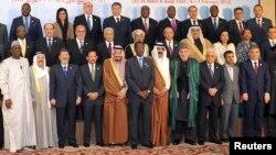 قمة مؤتمر قمة منظمة التعاون الاسلامي