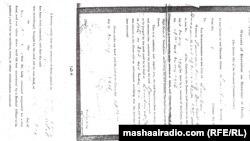 Prague: Sawan arrest documents