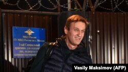 Russiýanyň oppozisiýa lideri Alekseý Nawalny