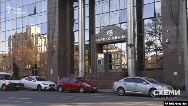 Із 60 мільйонів гривень грн, які фірма «Синонім» мала заплатити за нерухомість, вона переказала «Актив-банку» лише 16 млн