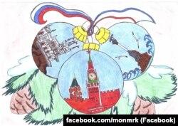 Работа-победитель конкурса лучших рисунков для почтовой карточки «Крым новогодний»