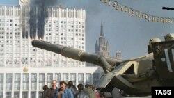 Парламент алдындағы танк. Мәскеу, 4 қазан 1993 жыл.