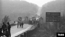 Podul peste Nistru, blocat la Dubăsari, noiembrie 1990